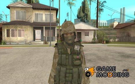 Ranger Army Skin Mod for GTA San Andreas