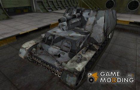 Шкурка для немецкого танка Hummel for World of Tanks
