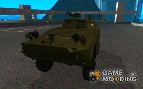 БРДМ-1 Скин 1 для GTA San Andreas