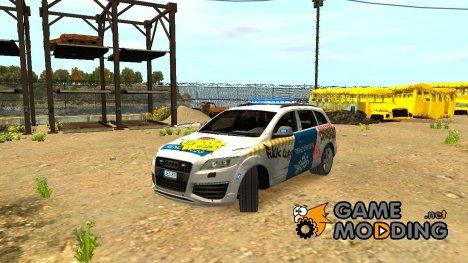 Audi Q7 FCK PLC для GTA 4