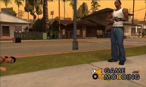 New cash pickup for GTA San Andreas