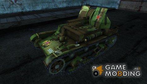 СУ-5 for World of Tanks
