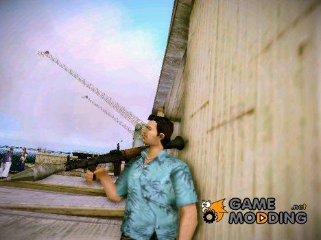 RPG (RPG-7) из GTA IV для GTA Vice City