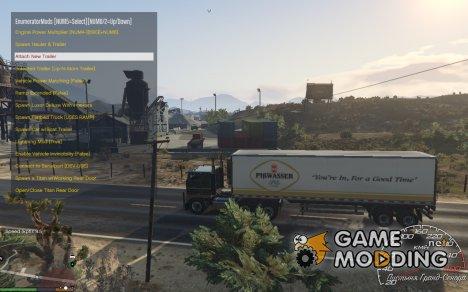 EnumeratorMods для GTA 5