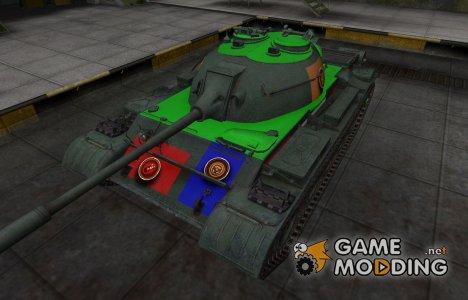 Качественный скин для WZ-131 for World of Tanks