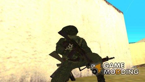 Пак оружия солдата IPG for GTA San Andreas