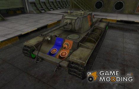 Качественный скин для КВ-220 для World of Tanks