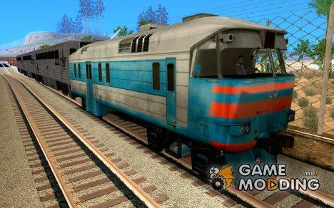 Поезд из игры Half - Life 2 for GTA San Andreas