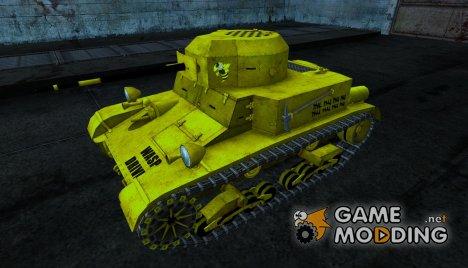 T2 lt Windmaker for World of Tanks