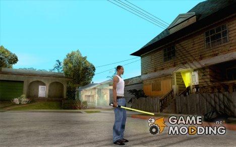 Lightsabre v2 Yellow для GTA San Andreas