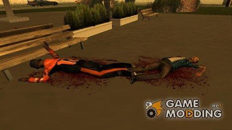 Исправленный Ragdoll Mod от Vladion Prorock for GTA San Andreas