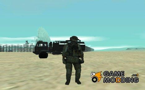 Modern army skin of United Kingdom для GTA San Andreas