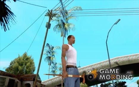 Новая трость for GTA San Andreas