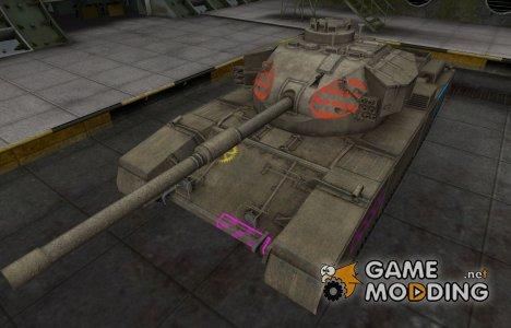 Качественные зоны пробития для FV4202 for World of Tanks