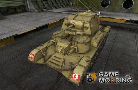 Шкурка для Cruis.I (Cruiser MK I) для World of Tanks