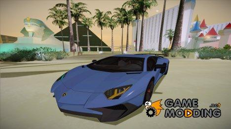2015 Lamborghini Aventador SV для GTA San Andreas