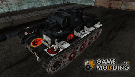 "VK3601(H) в стиле племени огня(сериал ""аватар"" аанг) for World of Tanks"