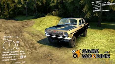 ГАЗ 24-95 for Spintires DEMO 2013