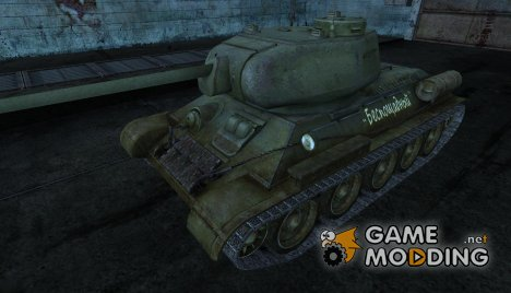 Т-34-85 от jacob для World of Tanks
