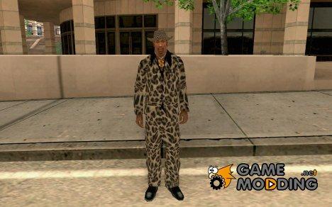 Leopard Anzug для GTA San Andreas