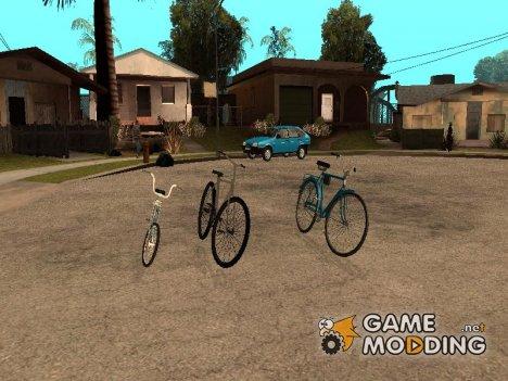 Сборник русских велосипедов от Михаила Пасынкова for GTA San Andreas