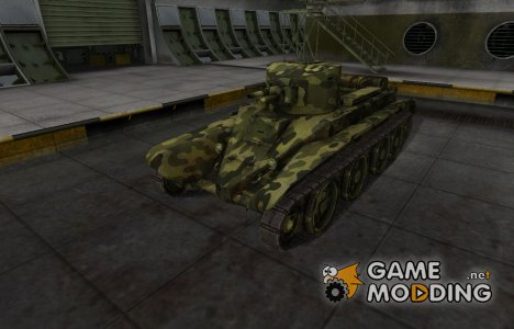 Скин для БТ-2 с камуфляжем for World of Tanks