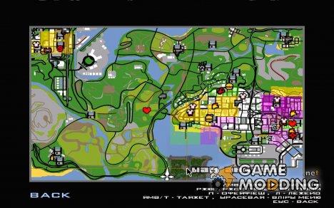 DRAGON база v2 для GTA San Andreas