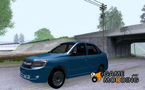 Лада Гранта сток for GTA San Andreas