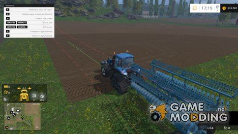 GPS Mod v4.2 для Farming Simulator 2015