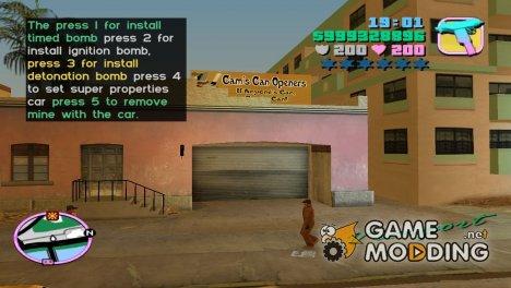 Гараж тюнинга Кема Джонса for GTA Vice City