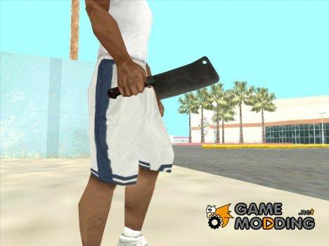 Cleaver (SH DP) для GTA San Andreas