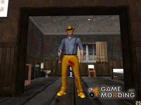 Skin GTA V Online в HD в жёлтой одежде для GTA San Andreas
