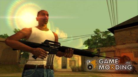 HQ M4 (With HD Original Icon) для GTA San Andreas