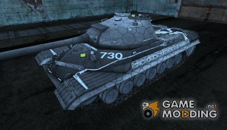 Шкурка для ИС-8 Аниме for World of Tanks