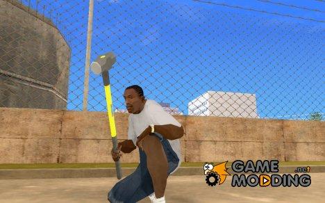 Sledgehammer для GTA San Andreas
