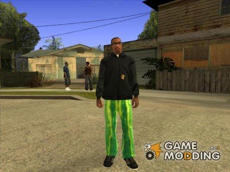 Огуречные штанишки for GTA San Andreas