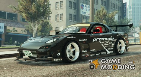 Mazda FD3S RX-7 - Kazama Auto 1.1 for GTA 5
