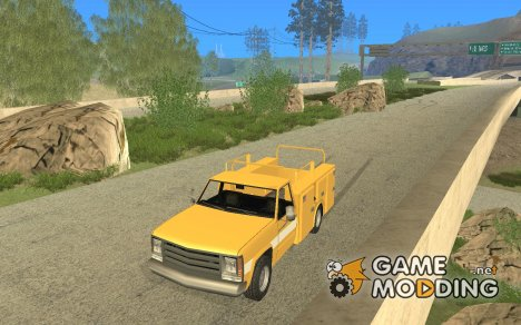 Гражданский Utility Van for GTA San Andreas