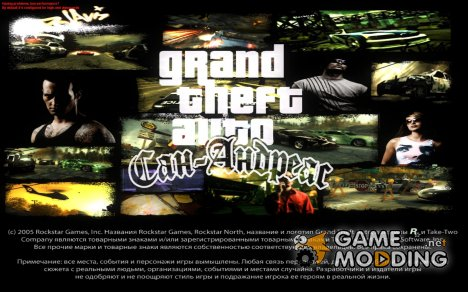 Меню и загрузочные экраны в стиле NFS Most Wanted для GTA San Andreas