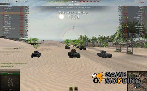 Мод прозрачный интерфейс (чат) для World of Tanks