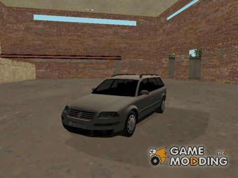 Пак иномарок для GTA San Andreas