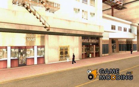 Квартира Сиджея for GTA San Andreas