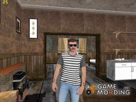 Skin HD GTA V Online парень с усиками for GTA San Andreas