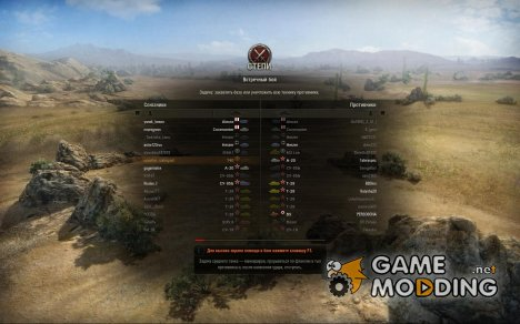 Иконки танков с нациями для World of Tanks