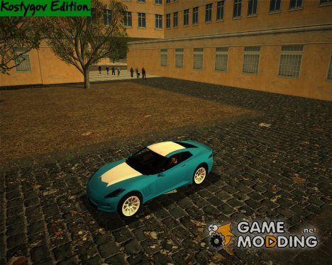 Coquette V for GTA 3