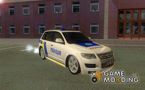 Volkswagen Touareg Полиция Украины (Національна поліція) для GTA San Andreas