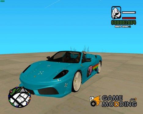 Ferrari Scuderia Nyan Cat для GTA San Andreas