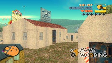 Новые текстуры дома 8Ball for GTA 3