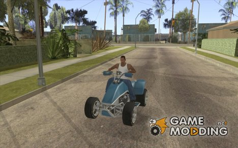 Powerquad_by-Woofi-MF скин 1 for GTA San Andreas