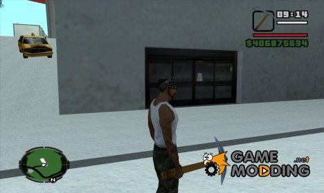 """Кирка из игры """"Копатель Oнлайн"""" для GTA San Andreas"""